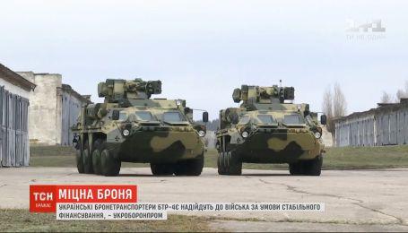 Украинские бронетранспортеры БТР-4Е поступят к войску до следующей осени