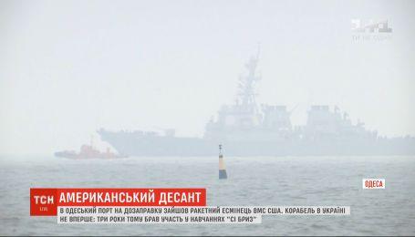 Російські бомбардувальники зімітували ракетний удар по есмінцеві США у Чорному морі