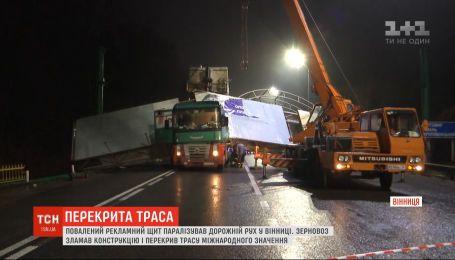 Зерновоз разбил рекламный щит, из-за чего парализовало движение в Виннице