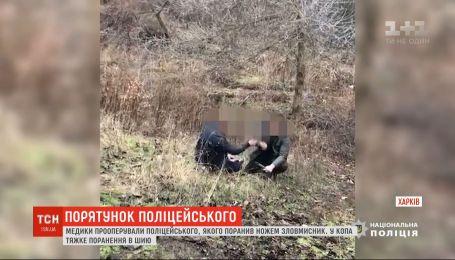 Зловмисник, який у Харкові взяв у заручники перехожу, тяжко поранив копа