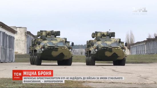 """""""Укроборонпром"""" відновив контракт на постачання війську БТР-4Е"""