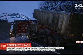 В Виннице грузовик снес билборд. Трасса международного значения оказалась заблокированной на несколько часов