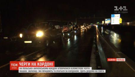 Граница между Украиной и Польшей наконец разблокирована - очередь из автомобилей уменьшилась