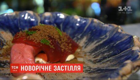 Новорічний стіл-2020: які страви радять готувати у рік Щура