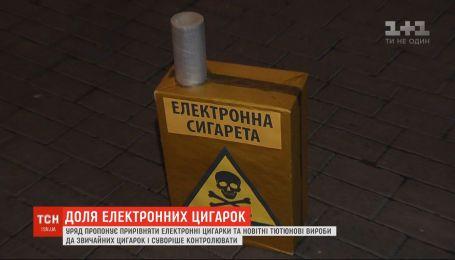 Правительство планирует приравнять электронные средства для курения к обычным сигаретам