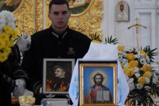 В Одессе похоронили 16-летнего парня, который погиб в пожаре в колледже