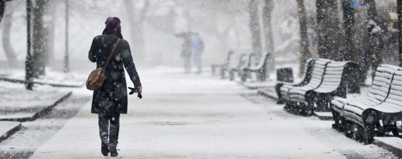 Синоптики обіцяють сніг, мокрий сніг, дощ і трохи похолодання. Прогноз погоди до 13 січня