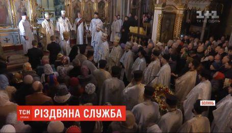 У Луцьку вперше в Україні 25 грудня, а не 7 січня, провели Різдвяну літургію