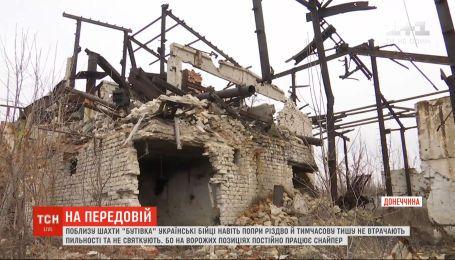 Двое украинских бойцов получили ранения на фронте