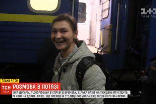 Эксклюзив ТСН: как изменилась жизнь подозреваемой в убийстве Шеремета Яны Дугарь