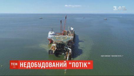 """У Москві визнали, що техніки для завершення будівництва """"Північного потоку - 2"""" немає"""