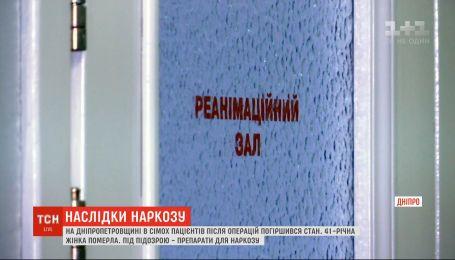 У 7 пацієнтів лікарні міста Кам'янське стрімко погіршився стан після операцій
