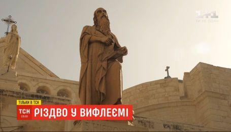 Місце, де народився Ісус: тисячі вірян приїздять у Вифлеєм на Різдво
