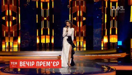 """Музыкальные хиты и сюрпризы: телеканал """"1+1"""" покажет """"Вечер премьер"""" с Екатериной Осадчей"""
