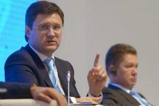 """В правительстве РФ озвучили сроки подписания мирового соглашения между """"Газпромом"""" и """"Нафтогазом"""""""