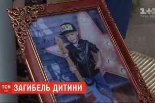 Суд по делу убийства 5-летнего Кирилла Тлявова состоится в Переяславе-Хмельницком