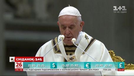 Папа Римский Франциск поздравил всех с Рождеством и попросил мира для Украины