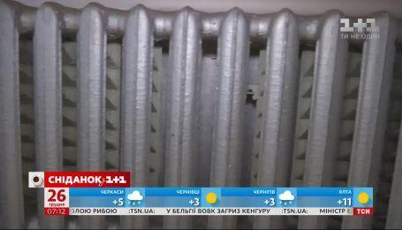 Украинцам пообещали удешевление отопления - Экономические новости