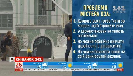 С какими проблемами сталкиваются иностранцы в Украине и можно ли изменить ситуацию