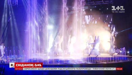 Страна Waterland: в Киеве стартовало уникальное новогоднее шоу