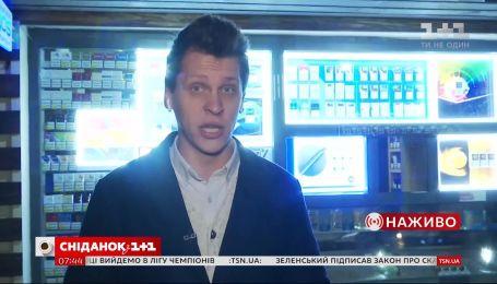 Ні тютюнопалінню: які зміни приготував уряд для українських курців