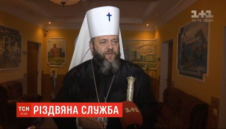 Два Рождества: 25 декабря часть украинцев отметила рождение Иисуса