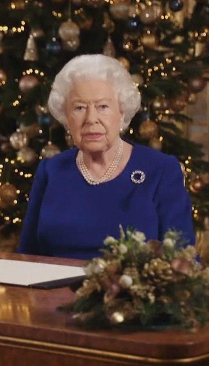 Королева Великої Британії Єлизавета ІІ випустила різдвяне звернення