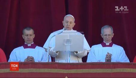 Папа Римський у своєму різдвяному посланні закликав до миру в Україні