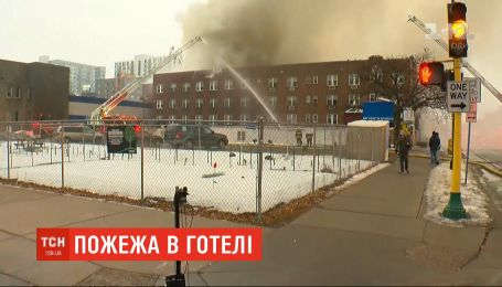 В американському місті Міннеаполіс спалахнув триповерховий готель