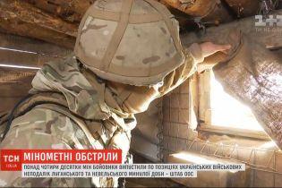 Более 40 мин боевики выпустили по позициям украинских военных за прошедшие сутки