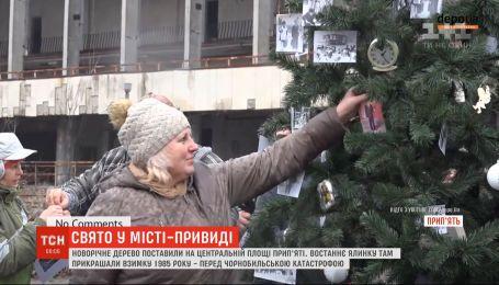 Впервые за 34 года новогоднюю елку поставили на центральной площади Припяти