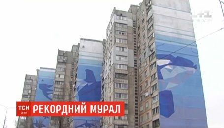 Самый большой в Украине мурал создали уличные художники в Харькове