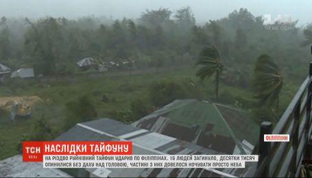 До 16 человек выросло количество жертв разрушительного тайфуна на Филиппинах