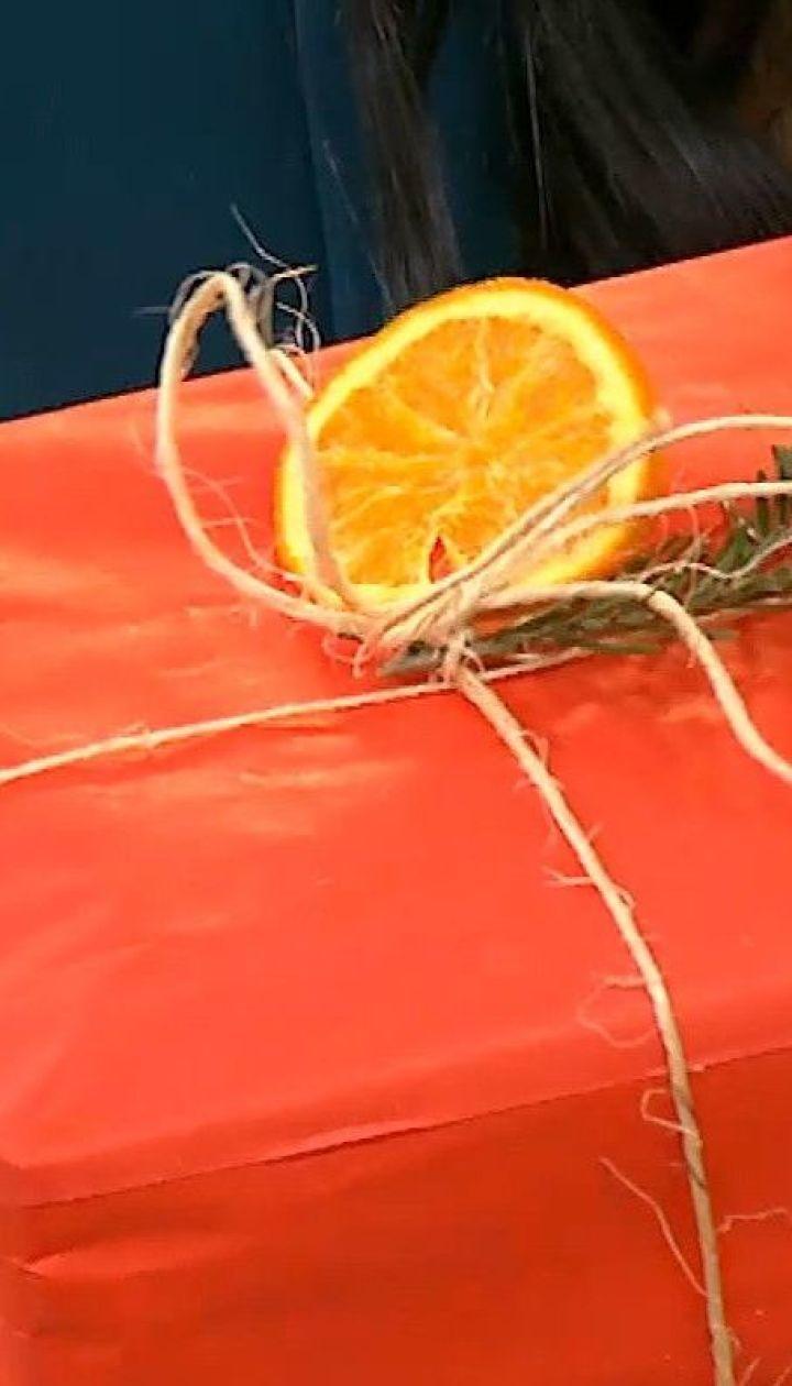 Майстриня Анна Ковтун розповіла, як стильно оформити подарунок на Новий рік
