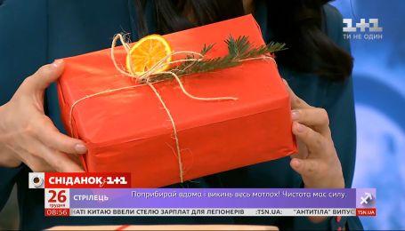 Мастер Анна Ковтун рассказала, как стильно оформить подарок на Новый год