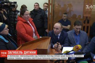Судье по делу Кирилла Тлявова адвокаты подозреваемых в убийстве мальчика объявили отвод