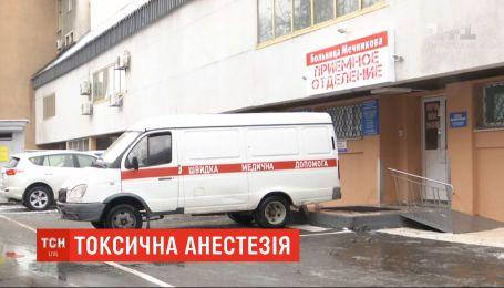 Причиною отруєння 7 пацієнтів у лікарні Кам'янського стала токсична дія невідомої речовини