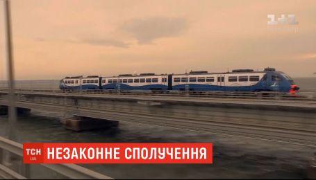 Потяг із РФ почав курсувати кримським мостом: Україна відкрила кримінальне провадження