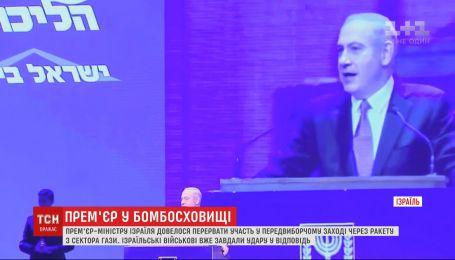 Премьер-министру Израиля пришлось прервать участие в партийном мероприятии из-за ракеты из Сектора Газа