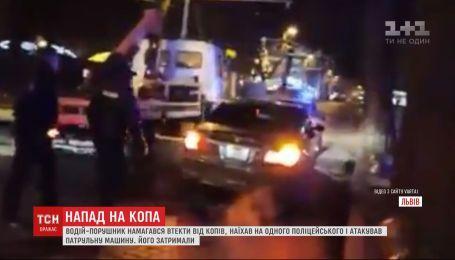 Водій-порушник під час втечі від копів наїхав на поліцейського і атакував патрульне авто