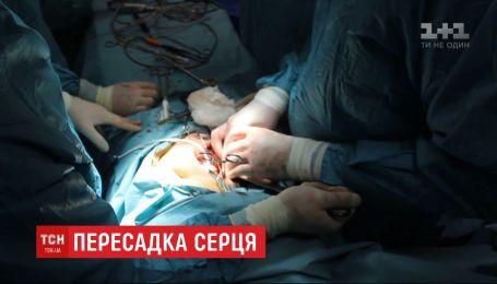 Бригада хирургов Института сердца осуществила трансплантацию донорского органа в больнице Ковеля