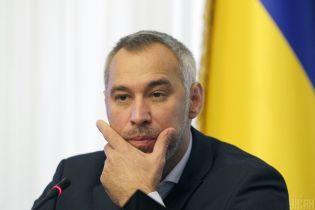 """Мы знаем, кто """"слил"""" материалы следствия по Майдану - Рябошапка"""