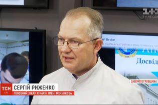 Медики лікарні імені Мечникова встановили причину отруєння семи пацієнтів