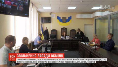 Суд випустив із СІЗО фермера, звинуваченого у загибелі 10 українських спецпризначенців