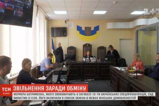 Суд выпустил из СИЗО фермера, обвиняемого в гибели 10 украинских спецназначенцев