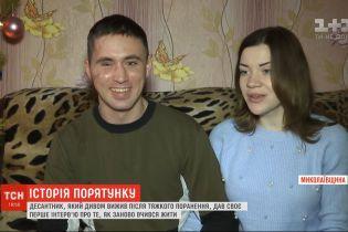 Десантник, який дивом вижив після смертельного поранення, дав перше інтерв'ю