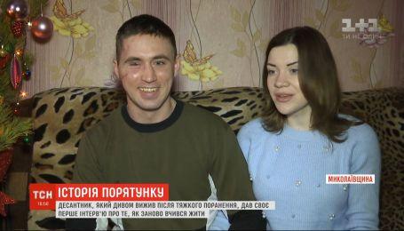 Десантник, который чудом выжил после смертельного ранения, дал первое интервью