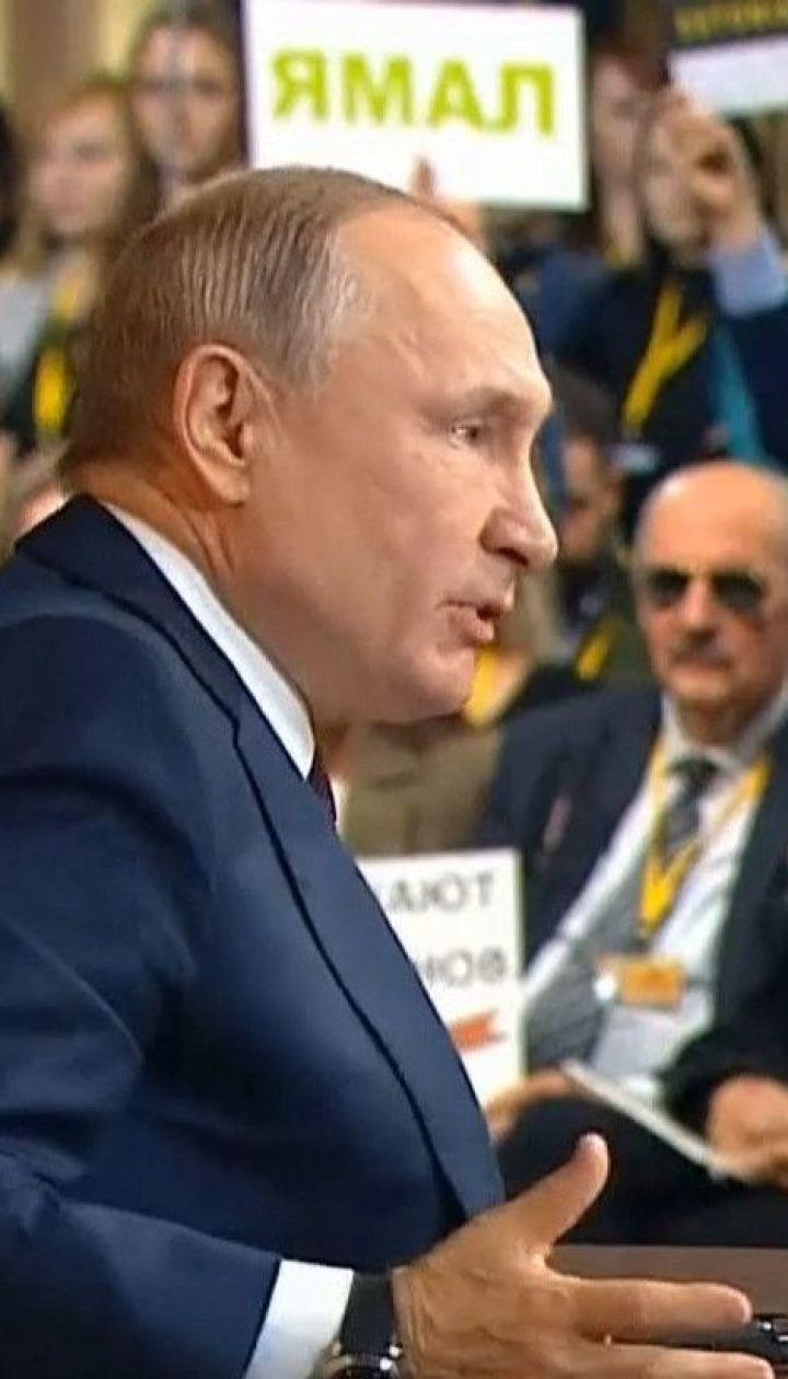 Американское командование разработало тактику защиты на случай вмешательства России в выборы США 2020 года