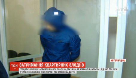 Спецназовцы в Житомирской области задержали домушников сразу после кражи