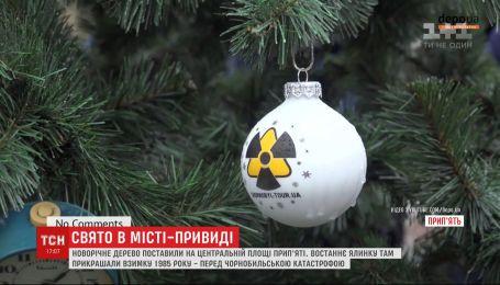 Впервые за 34 года после аварии на ЧАЭС в Припяти установили рождественскую елку